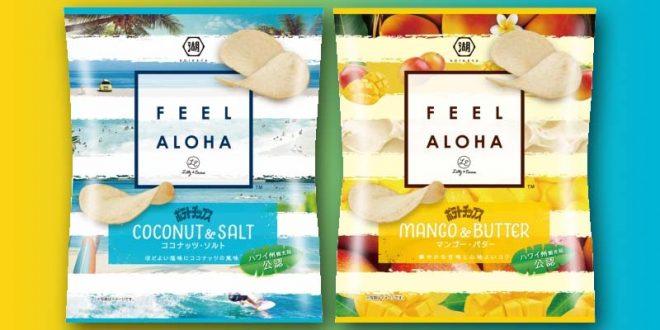 Feel Aloha